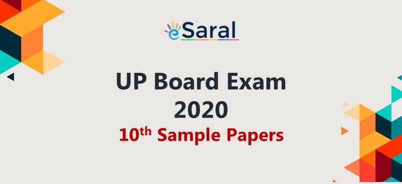 sample papers up board