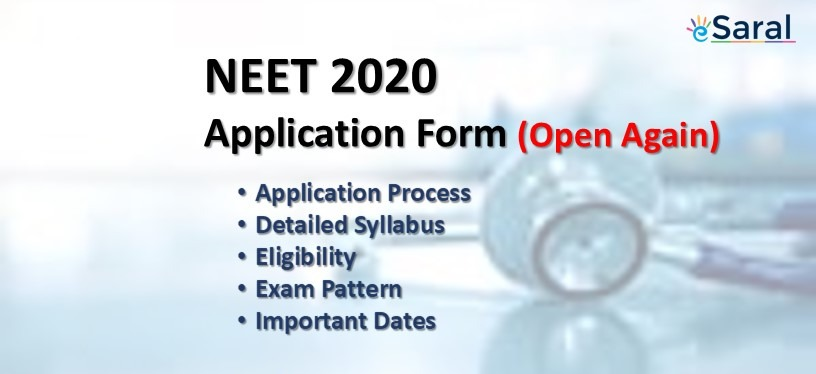 NTA NEET 2020 Application Form