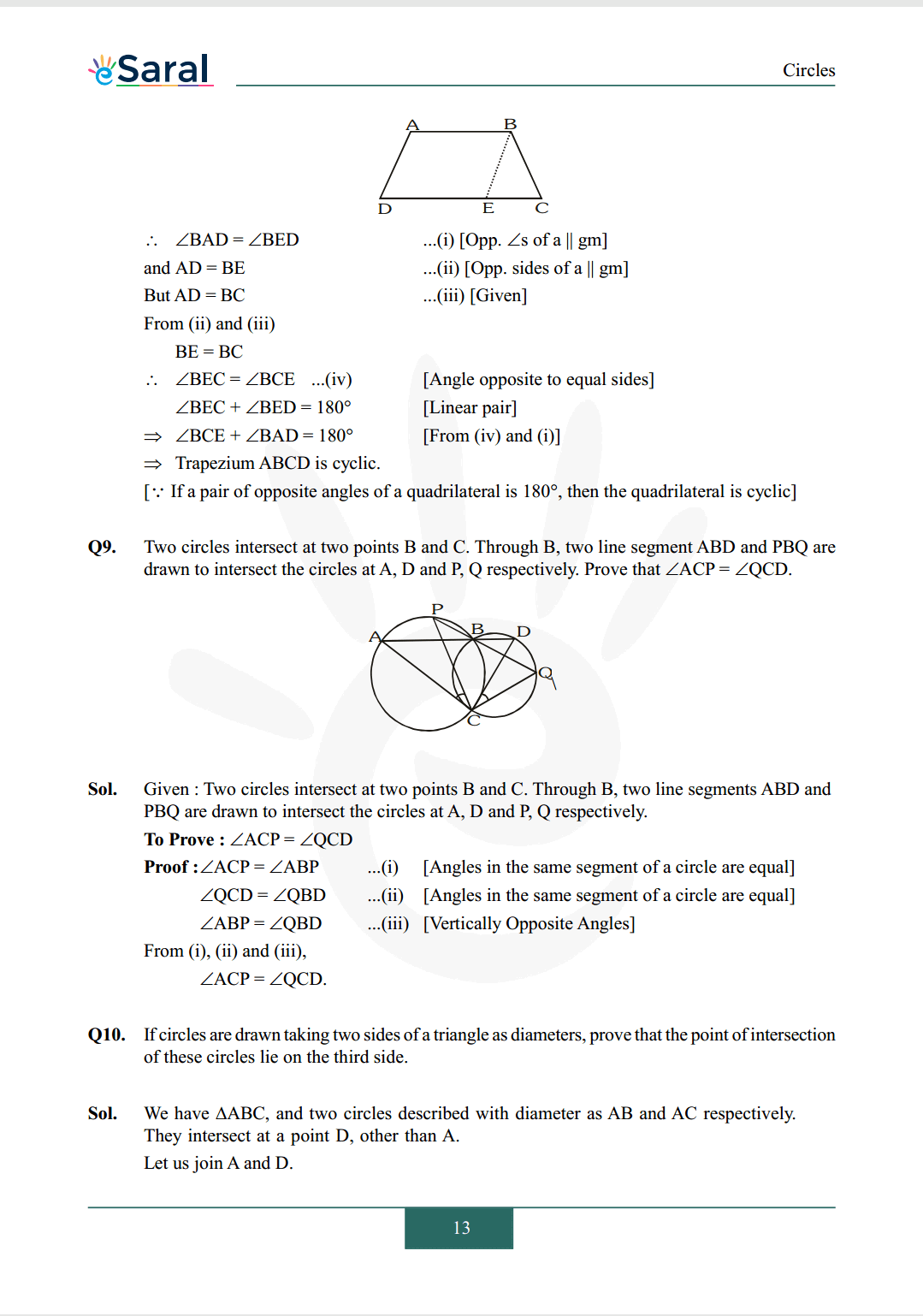 Class 9 maths chapter 10 exercise 10.5 solutions Image 5
