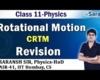 Physics Topic wise revision video 15